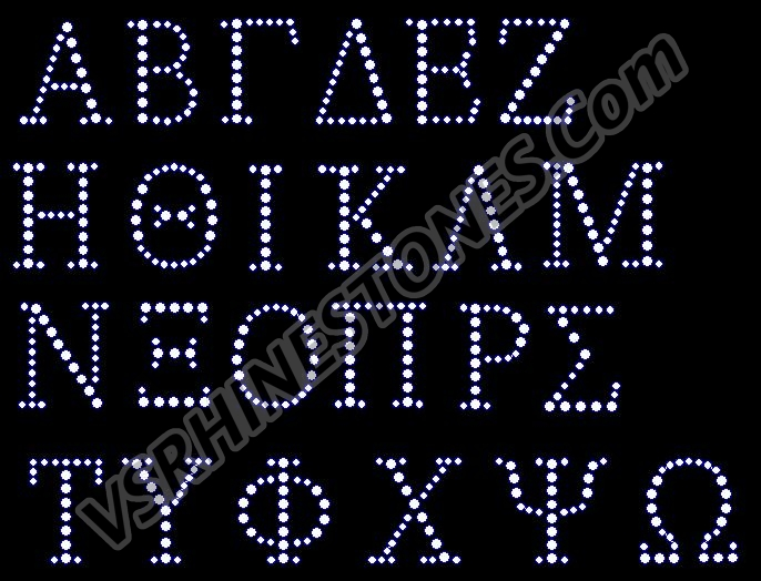 Greek Alphabet Rhinestone Transfer medium