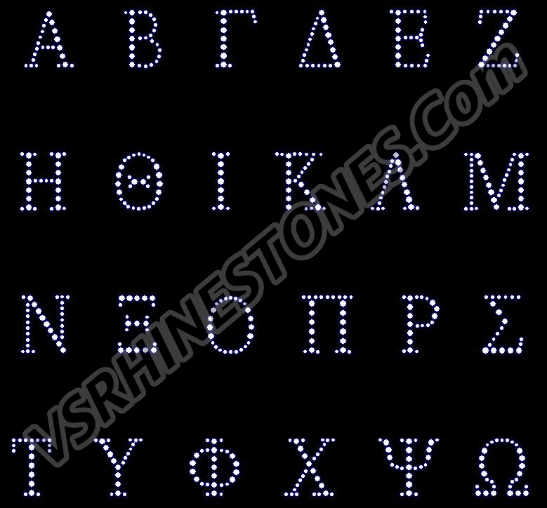 Greek Alphabet Rhinestone Transfer Small